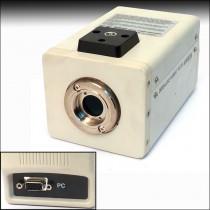 Nikon DXM1200